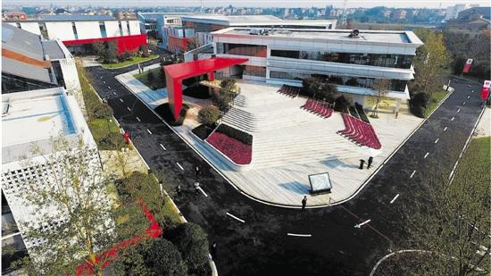 首届世界工业设计大会良渚开幕