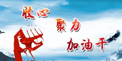 """成都完形工业设计2019年""""国庆节""""节后上班通知"""